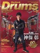 Rhythm & Drums magazine (リズム アンド ドラムマガジン) 2019年 03月号 [雑誌]