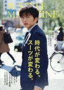 AERA STYLE MAGAZINE (アエラスタイルマガジン) Vol.42 2019年 3/31号 [雑誌]