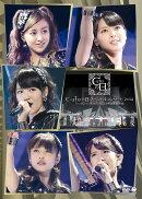 ℃-uteの日 スペシャルコンサート 2014 Thank you ベリキュー! in 日本武道館 前編