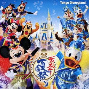 東京ディズニーランド ディズニー夏祭り 2014 [ ...