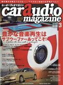 car audio magazine (カーオーディオマガジン) 2019年 03月号 [雑誌]