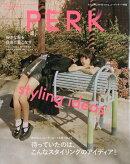 PERK (パーク) vol.30 2019年 03月号 [雑誌]