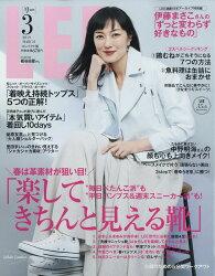コンパクト版 LEE (リー) 2019年 03月号 [雑誌]