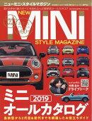 NEW MINI STYLE MAGAZINE (ニューミニ・スタイルマガジン) 2019年 03月号 [雑誌]