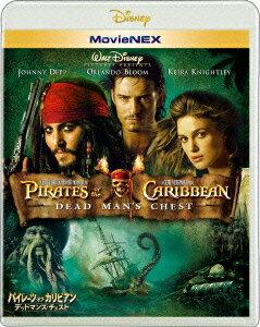 パイレーツ・オブ・カリビアン/デッドマンズ・チェスト MovieNEX【Blu-ray】 [ ジョニー・デップ ]