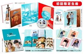 Still 2gether Blu-ray【初回生産限定版】【Blu-ray】 [ ウィン ]