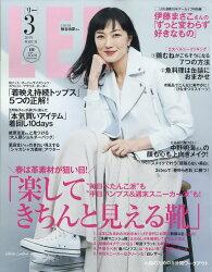 LEE (リー) 2019年 03月号 [雑誌]