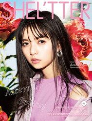 SHEL'TTER #49 SPRING 2019[雑誌]