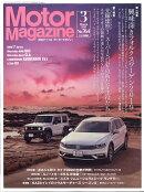 Motor Magazine (モーター マガジン) 2019年 03月号 [雑誌]