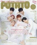 POTATO (ポテト) 2019年 03月号 [雑誌]