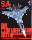 SCALE AVIATION (スケールアヴィエーション) 2019年 03月号 [雑誌]