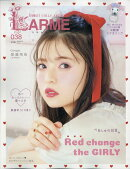 LARME (ラルム) 2019年 03月号 [雑誌]