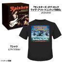 モンスターズ・オブ・ロック~ライヴ・アット・ドニントン 1980【5000セット完全限定生産2CD(日本盤限定)+DVD(日本語…