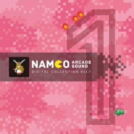 NAMCO ARCADE SOUND DIGITAL COLLECTION Vol.1 [ (ゲーム・ミュージック) ]