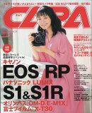 CAPA (キャパ) 2019年 03月号 [雑誌]