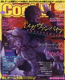 Cool-B (クールビー) 2019年 03月号 [雑誌]