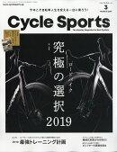 CYCLE SPORTS (サイクルスポーツ) 2019年 03月号 [雑誌]