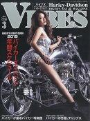 VIBES (バイブス) 2019年 03月号 [雑誌]