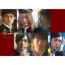 帝一の國〜学生街の喫茶店〜【Blu-ray】