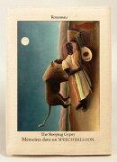 文庫版ブックカバーv Rousseau-Gypsy BE B-510-40