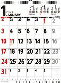 壁掛けスケジュール タテ型(2021年1月始まりカレンダー)