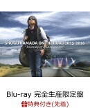 """【先着特典】SHOGO HAMADA ON THE ROAD 2015-2016""""Journey of a Songwriter""""(完全生産限定盤)(オリジナルポスター…"""