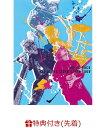 """【先着特典】ONE OK ROCK """"EYE OF THE STORM"""" JAPAN TOUR(ジャケット絵柄A4クリアファイル) [ ONE OK ROCK ]"""