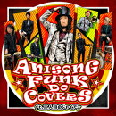 ANISONG FUNK DO COVERS ft.二人目のジャイアン