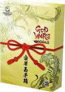 GOD WARS 日本神話大戦 数量限定版「豪華玉手箱」 NintendoSwitch版