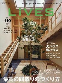 LiVES (ライヴズ) 2020年 04月号 [雑誌]
