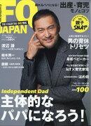 FQ JAPAN (エフキュージャパン) 2020年 04月号 [雑誌]