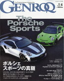 GENROQ (ゲンロク) 2020年 04月号 [雑誌]