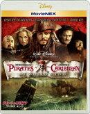 パイレーツ・オブ・カリビアン/ワールド・エンド MovieNEX【Blu-ray】