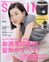 spring (スプリング) 2020年 04月号 [雑誌]