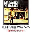 【先着特典】ONE DAY (初回限定盤 CD+DVD) (ポストカード)