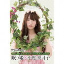 HACObook 2ndシーズン 眠り姫×小松未可子