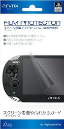 PlayStation オフィシャルライセンス商品 PS Vita用スクリーン保護プロテクトフィルム『スクリーン保護プロテクトフ…