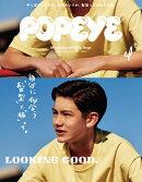 POPEYE (ポパイ) 2020年 04月号 [雑誌]