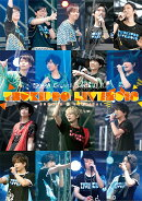 TSUKIPRO LIVE 2018 SUMMER CARNIVAL【Blu-ray】