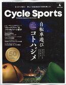 CYCLE SPORTS (サイクルスポーツ) 2020年 04月号 [雑誌]