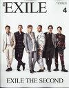 月刊 EXILE (エグザイル) 2020年 04月号 [雑誌]