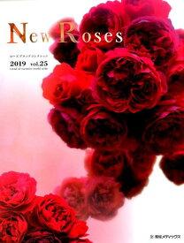 New Roses(Vol.25) ローズブランドコレクション trend of varieties world-wide