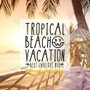 Tropical Beach Vacation -Best Chill Out Mix- mixed by Groovy workshop [ Groovy w...