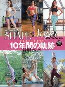 Woman's SHAPE(ウーマンズシェイプ) ヨガ&フィットネス 10年の軌跡 2020年 04月号 [雑誌]