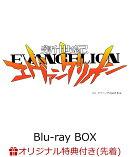 【楽天ブックス限定先着特典 & 先着特典】新世紀エヴァンゲリオン Blu-ray BOX STANDARD EDITION(B5ステッカー & …