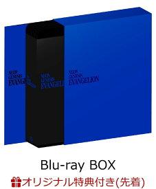 【楽天ブックス限定先着特典 & 先着特典】新世紀エヴァンゲリオン Blu-ray BOX STANDARD EDITION(B5ステッカー & A4クリアファイル付き)【Blu-ray】