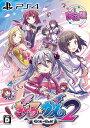 ぎゃる☆がん2 PS4版 限定版