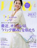 バッグinサイズVERY(ヴェリィ) 2020年 04月号 [雑誌]