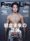 Fight&Life (ファイトアンドライフ) 2020年 04月号 [雑誌]