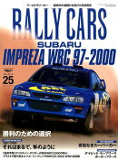 RALLY CARS(Vol.25)